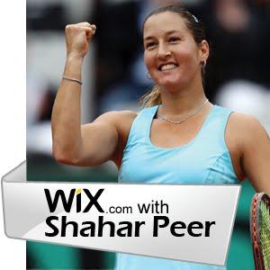 Tennis Player Shahar Peer