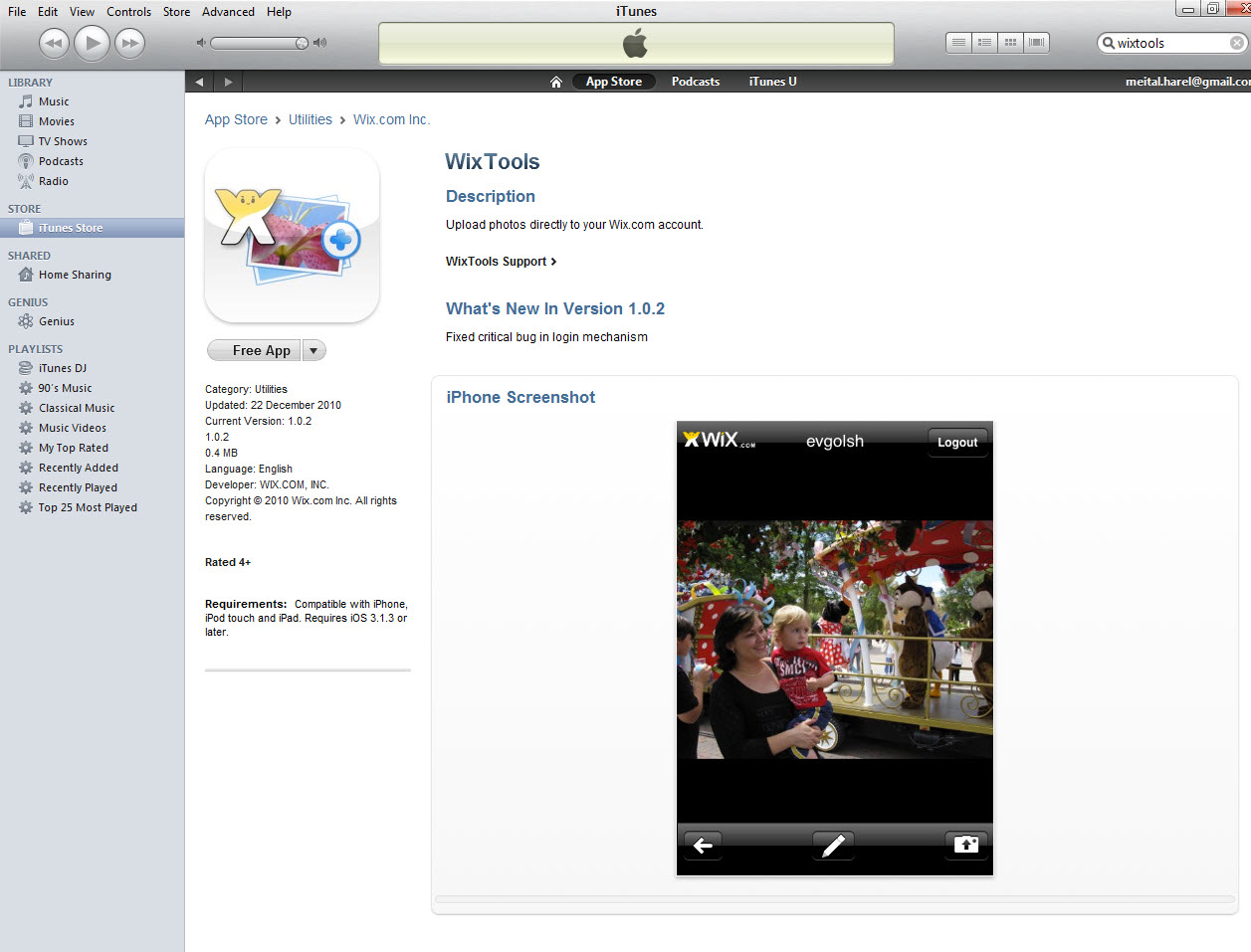 WixTools iPhone app for photos