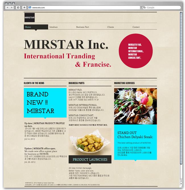 Mirstar Inc.   South Korea