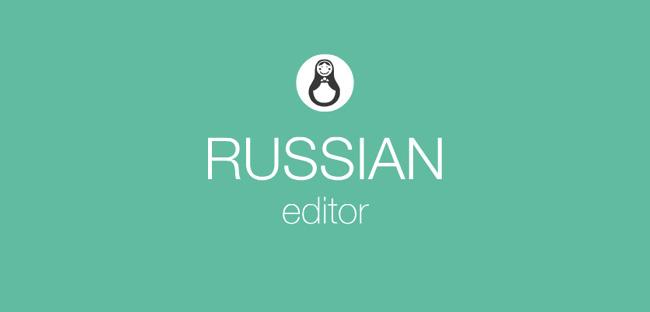 Wix Russian Editor