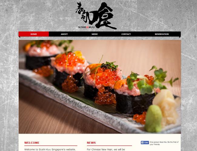 Sushi Kuu