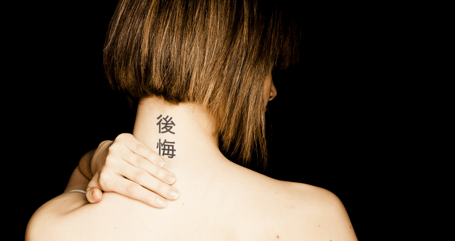 awkward kanji tattoo fail