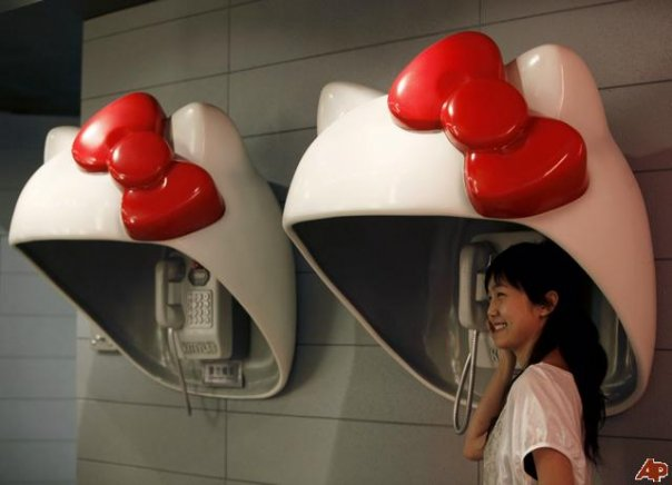 Creative Phone Booth Design hello kitty