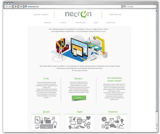 Necron | Russia