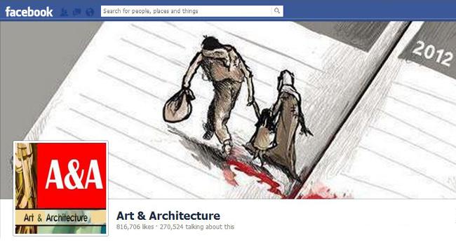 Inspirational Facebook Cover Photos