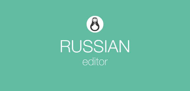 Wix Russian Editor