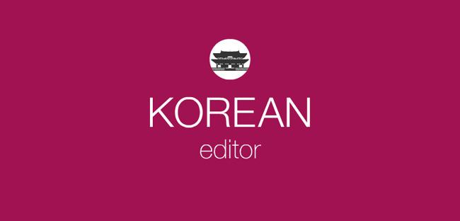 Wix Korean Editor