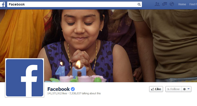 Facebook's Facebook Cover Photo