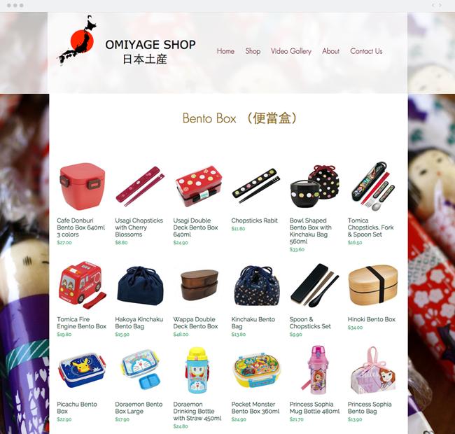 Omiyage Shop Bento Box Bento Lunch Box Japanese Characters_site
