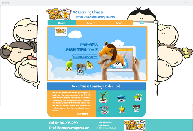AR Learning Chinese The best Chinese Learning Program_site