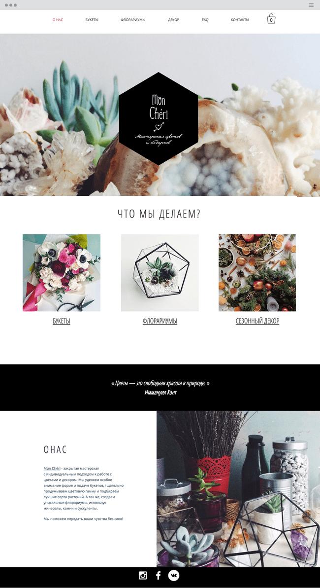 Wix website: Mon Chéri Flowers