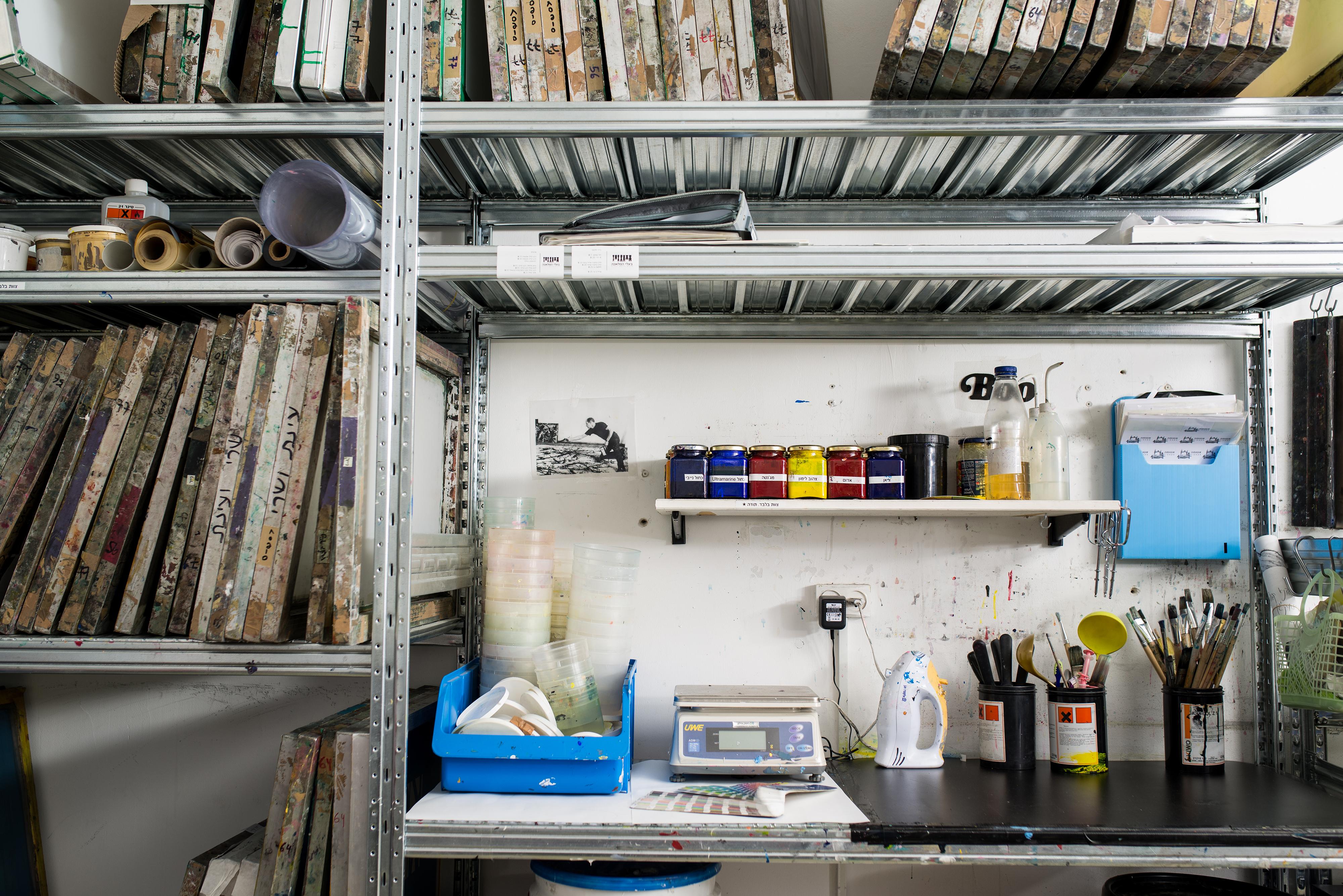 Hamelaha Workshop, screen print studio in Tel Aviv