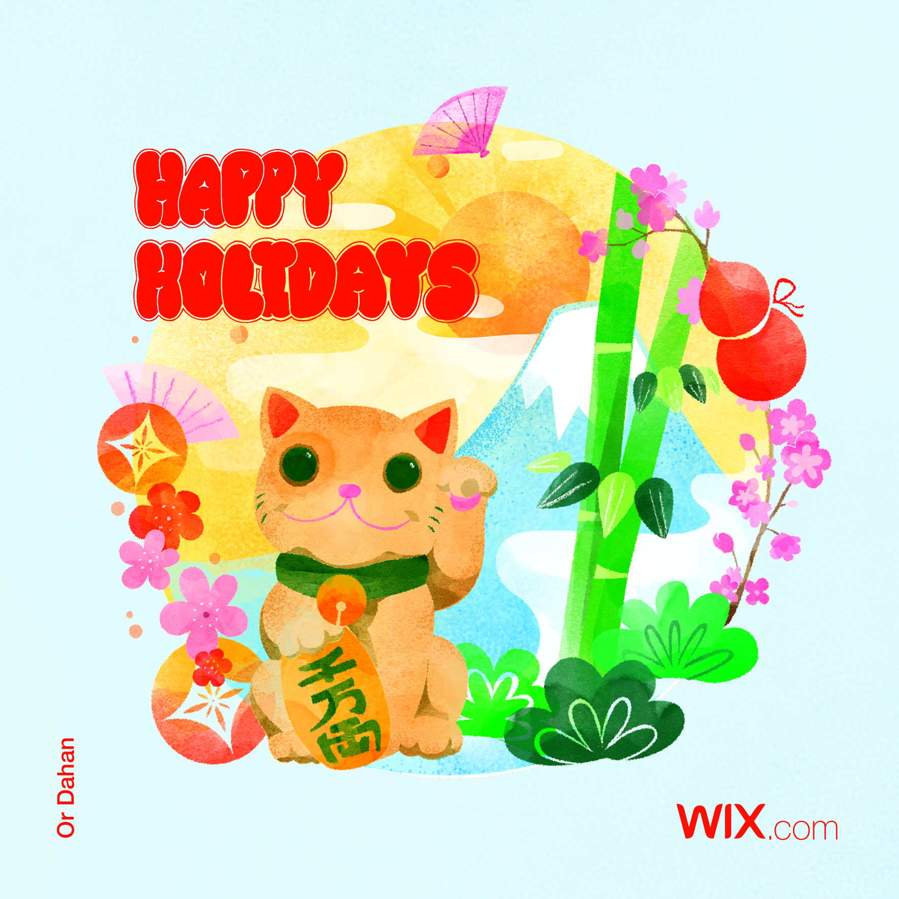 Free online greeting card by Or Dahan