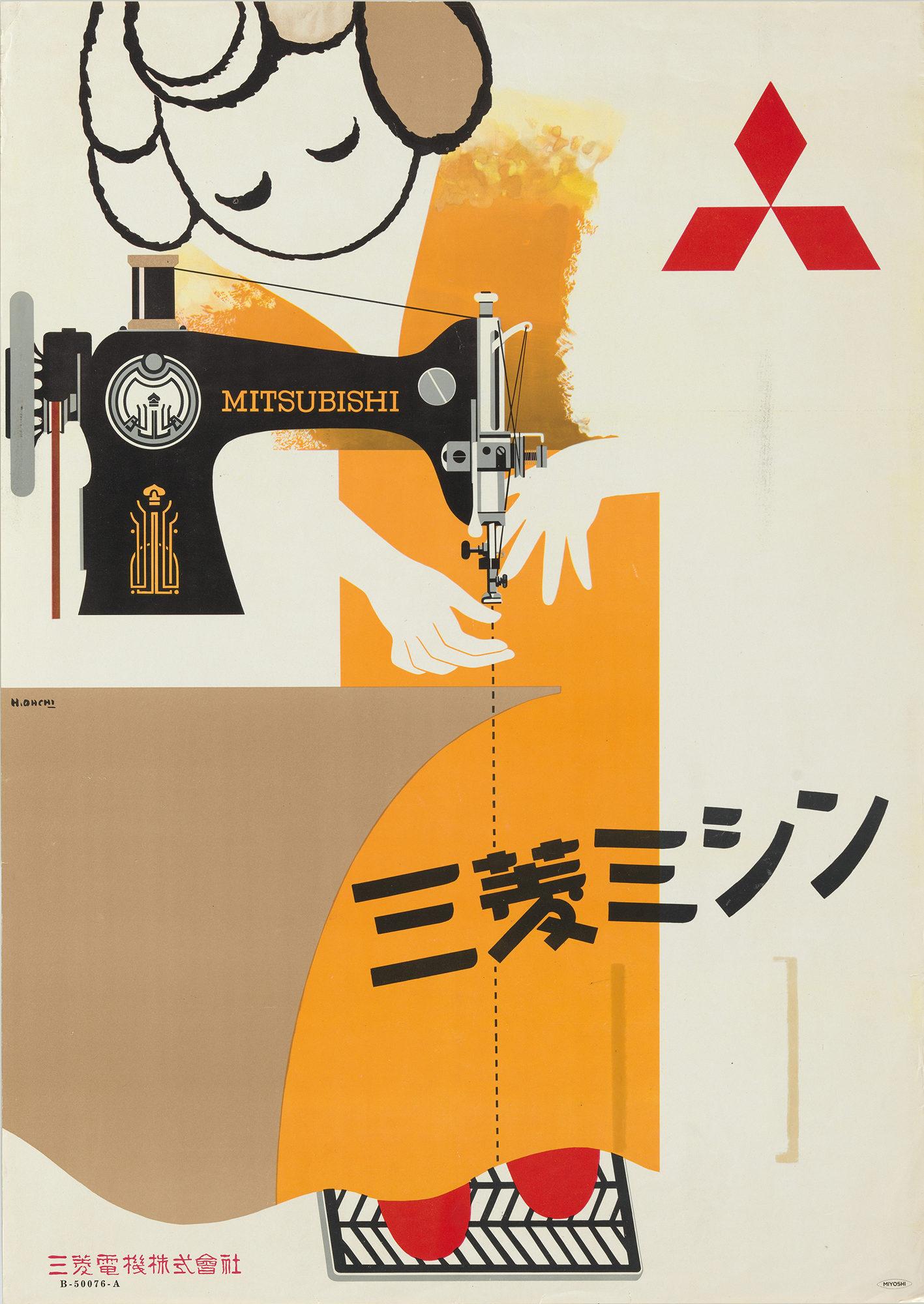 Mitsubishi Sewing Machine silkscreen by Hiroshi Ohchi