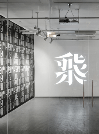 D Exhibition Design Tutorial : High on design for design inspiration creative ideas